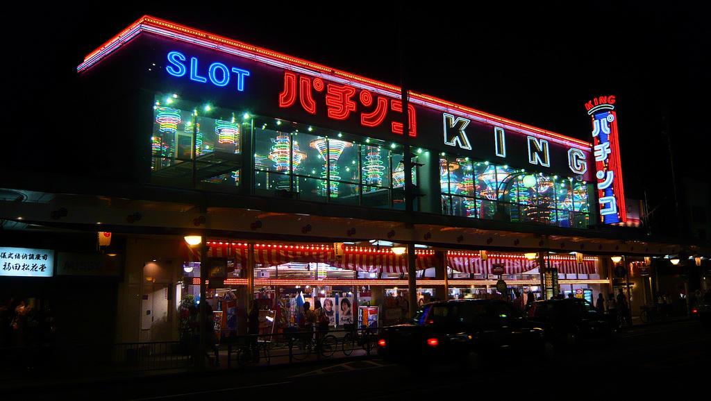 Spielautomaten Gewinnwahrscheinlichkeit Japan 957873