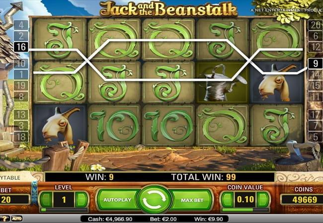 Casino in 771043