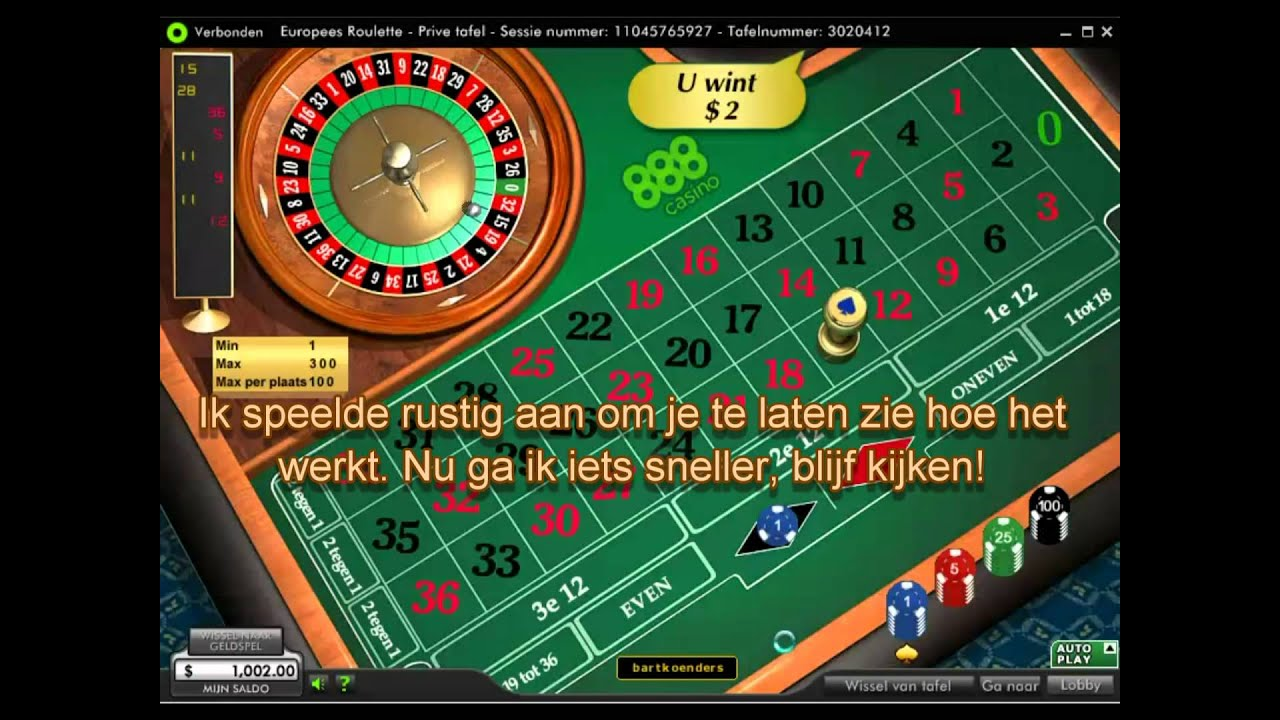 Roulette System Software 508034